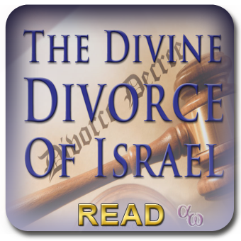 The Divine Divorce of Israel